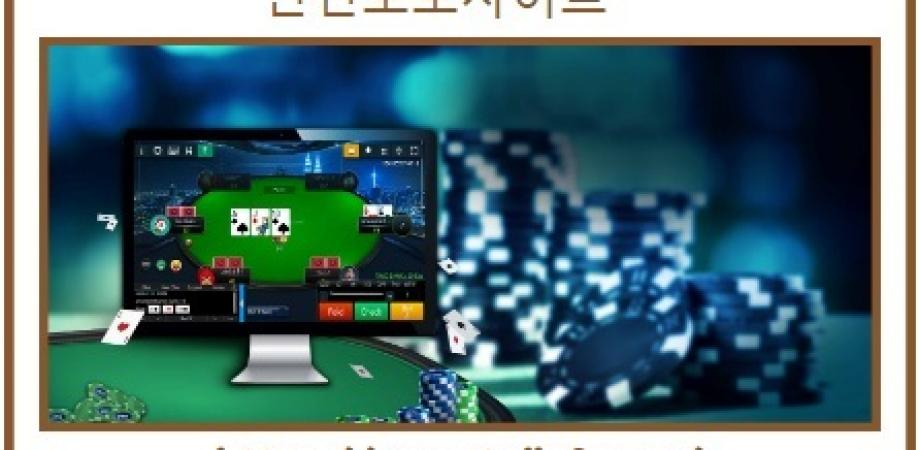You Want Poker Tips
